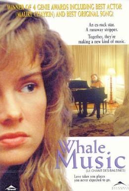 Постер фильма Музыка китов (1994)
