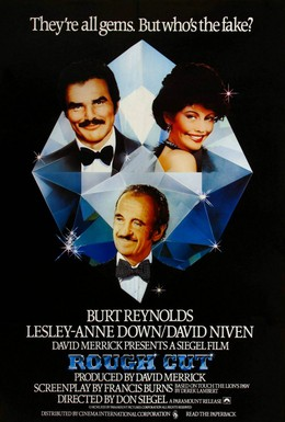 Постер фильма Грубая огранка (1980)