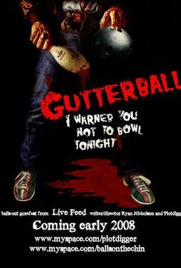 Постер фильма Большие шары (2008)