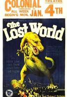 Затерянный мир (1925)