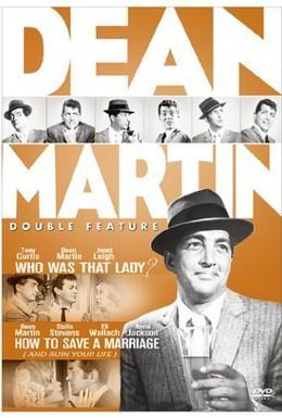 Постер фильма Как спасти брак (1968)