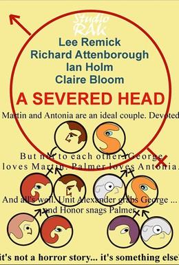 Постер фильма Отсеченная голова (1970)