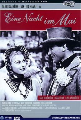 Постер фильма Однажды майской ночью (1938)