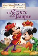 Принц и нищий (1990)
