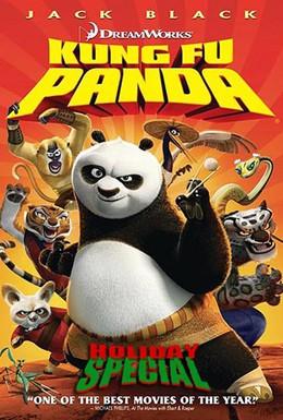 Постер фильма Кунг-фу Панда: Праздничный выпуск (2010)