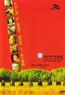 Большинство людей живёт в Китае (2002)
