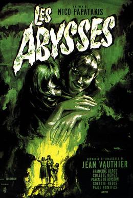 Постер фильма Les abysses (1963)