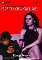 Анна, это особое удовольствие (1973)