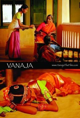 Постер фильма Ванаджа (2006)