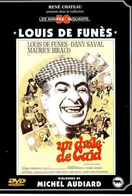 Постер фильма Мышь среди мужчин (1964)