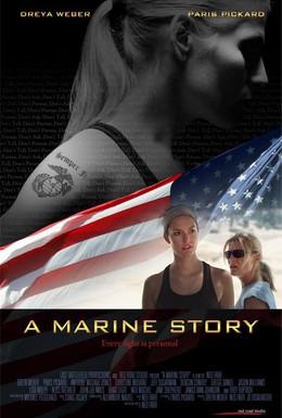 Постер фильма Морская история (2010)