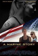 Морская история (2010)