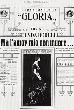 Постер фильма Но моя любовь не умрет! (1913)