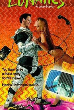 Постер фильма Лунатики: История любви (1991)