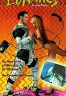 Лунатики: История любви (1991)