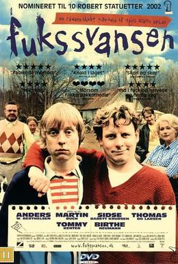 Постер фильма Поперечная пила (2001)