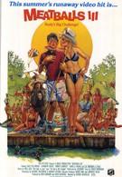 Фрикадельки 3 (1986)