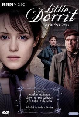 Постер фильма Крошка Доррит (2009)