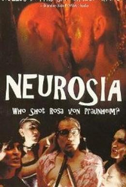 Постер фильма Неврозия (1995)