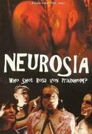 Неврозия (1995)