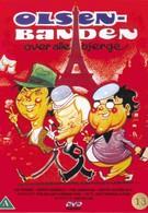 Банда Ольсена далеко (1981)