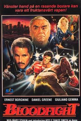 Постер фильма Кто-нибудь заплатит? (1988)