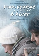Мое зимнее путешествие (2003)
