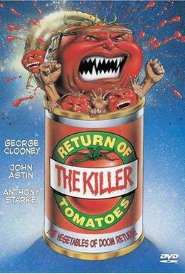 Постер фильма Возвращение помидоров-убийц (1988)