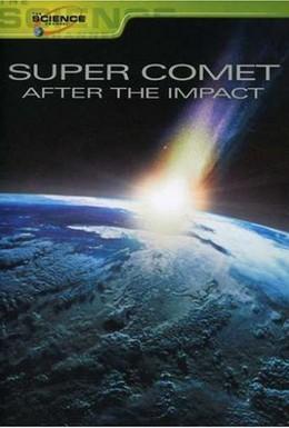 Постер фильма Суперкомета: После падения (2007)