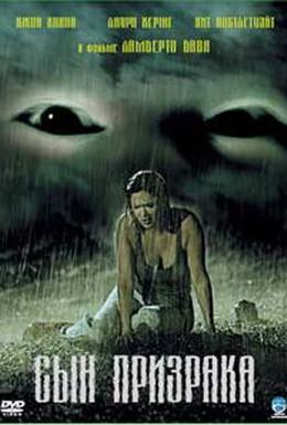 Постер фильма Сын призрака (2007)