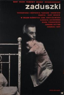 Постер фильма День поминовения (1961)
