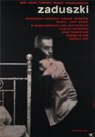 День поминовения (1961)