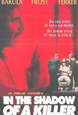 Постер фильма В тени убийцы (1992)