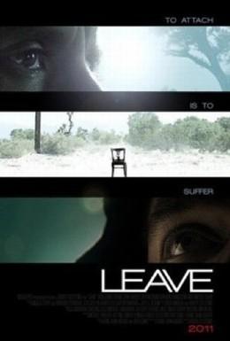 Постер фильма Прощание (2011)