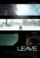Прощание (2011)