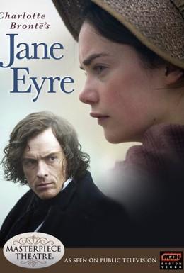 Постер фильма Джейн Эйр (2007)