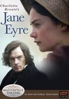 Джейн Эйр (2007)