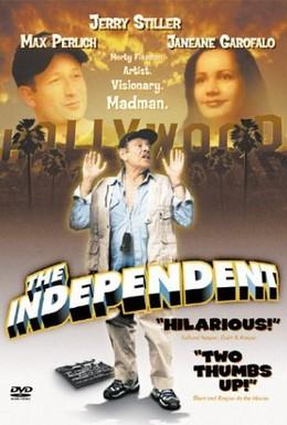 Постер фильма Независимость (2000)