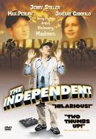 Независимость (2000)