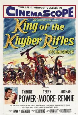 Постер фильма Капитан Хайберских стрелков (1953)
