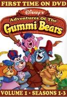 Приключения мишек Гамми (1986)