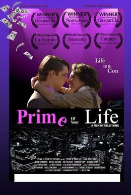 Постер фильма На заре жизни (2010)