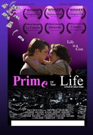 На заре жизни (2010)
