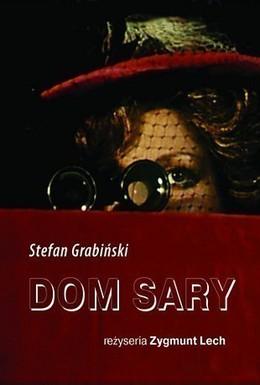 Постер фильма Дом Сары (1987)