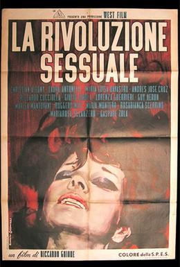 Постер фильма Сексуальная революция (1968)