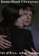 Ни Ева, ни Адам (1996)
