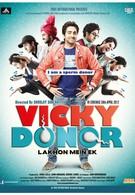 Донор Вики (2012)