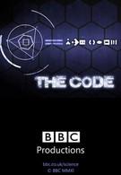Тайный код жизни (2011)