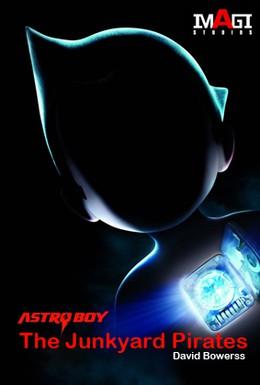 Постер фильма Астробой против пиратов с помойки (2010)