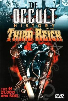 Постер фильма Оккультная история третьего рейха (1992)